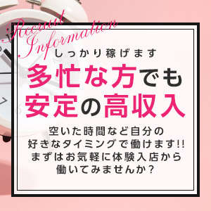 Sweet Love - 高崎