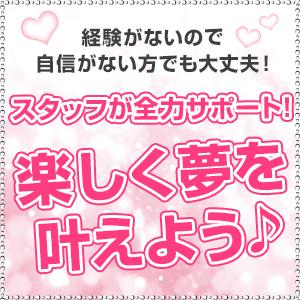 キャンディーズ - 川崎