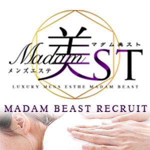 マダム美スト - 難波
