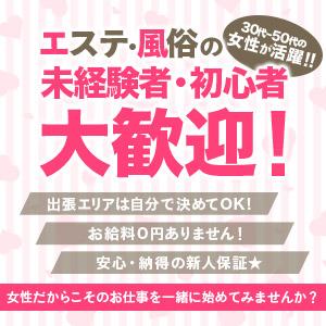 埼玉★出張マッサージ委員会 - 大宮