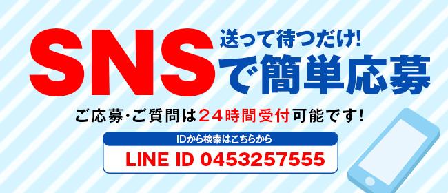 ベイキュート(横浜)のソープ求人・高収入バイトPR画像3