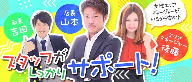 エクセレント 博多店(福岡市・博多)のデリヘル求人・高収入バイトPR画像2