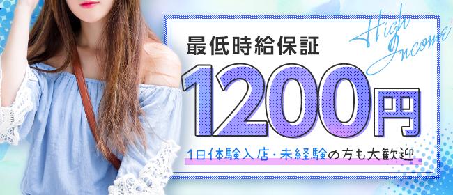 MARY JANE~メリージェーン~(名古屋一般メンズエステ(店舗型)店)の風俗求人・高収入バイト求人PR画像2