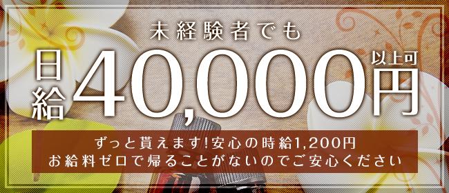 Agu~アグ(川崎一般メンズエステ(店舗型)店)の風俗求人・高収入バイト求人PR画像2
