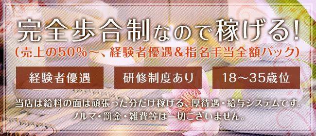 Agu~アグ(川崎一般メンズエステ(店舗型)店)の風俗求人・高収入バイト求人PR画像3