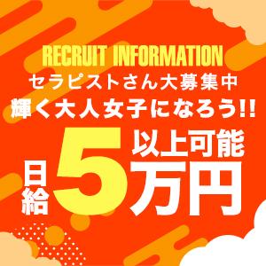 2-spa 金山店 - 名古屋