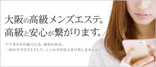 ミセスアルチーナ - 本町・堺筋本町