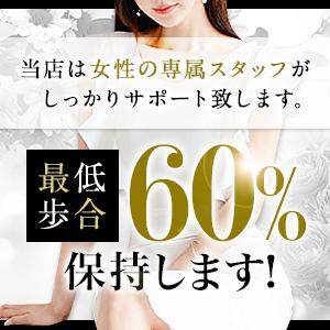 北新地セレブSPA&RESORT - 梅田