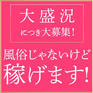 Portion(ポーション) - 岡崎・豊田(西三河)
