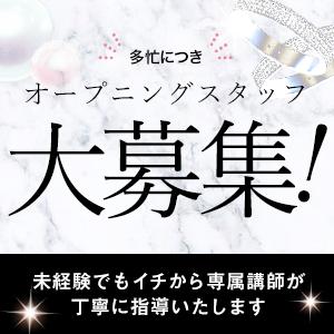 彩-SAI- - 名古屋