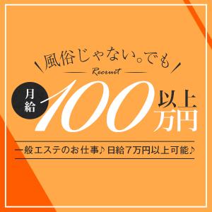 Reposer -ルポゼ- - 浜松