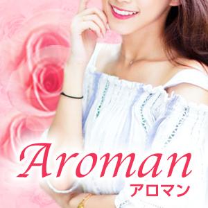 Aroman アロマン - 福岡市・博多