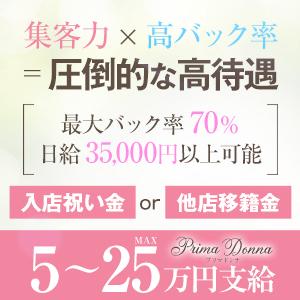 prima donna-プリマドンナ- - 札幌・すすきの