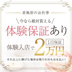 century(センチュリー) - 名古屋