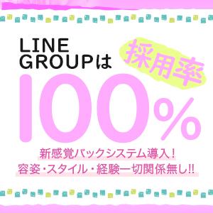 淫らに濡れる人妻たち 沼津店(LINE GROUP) - 沼津・富士・御殿場