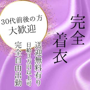 ミセス美ビュー - 四条烏丸・烏丸御池・京都駅