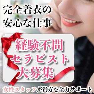 ピュアガール - 神戸・三宮