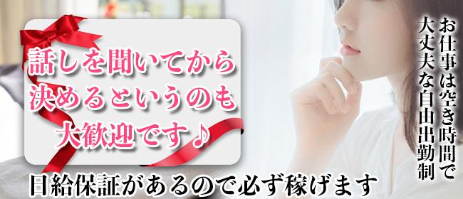ピュアガール(神戸・三宮一般メンズエステ(店舗型)店)の風俗求人・高収入バイト求人PR画像3