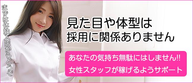 究極癒し心地サロン(神戸・三宮一般メンズエステ(店舗型)店)の風俗求人・高収入バイト求人PR画像2