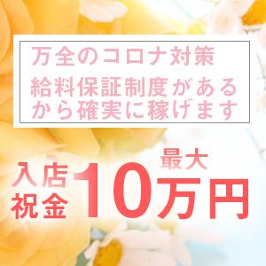 エミシャイン - 神戸・三宮