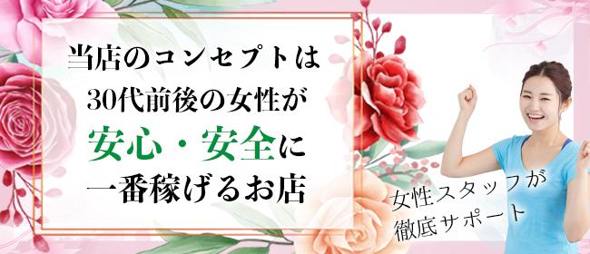 ミセス美ビュー(神戸・三宮一般メンズエステ(店舗型)店)の風俗求人・高収入バイト求人PR画像2