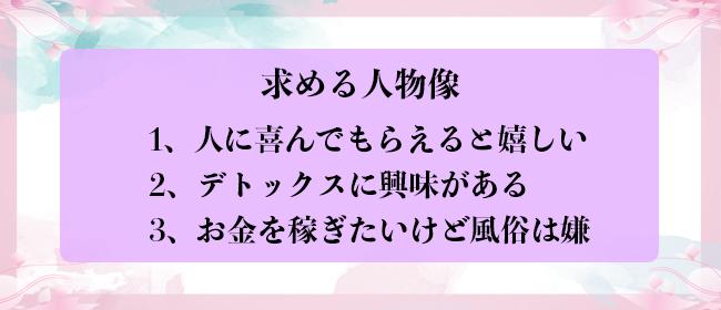 ミセス美ビュー(神戸・三宮一般メンズエステ(店舗型)店)の風俗求人・高収入バイト求人PR画像3