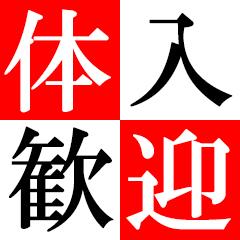グランドオペラ名古屋 - 名古屋