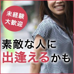 東京ヒストリー 秘密の約束 - 新宿・歌舞伎町