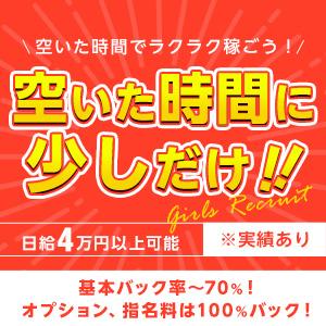 apricot~アプリコット - 札幌・すすきの