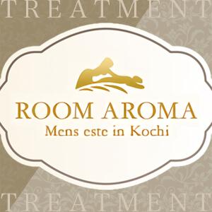 ROOM AROMA - 高知市近郊