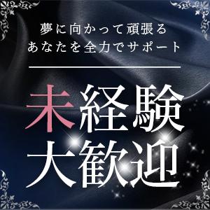 Masquerade - 仙台