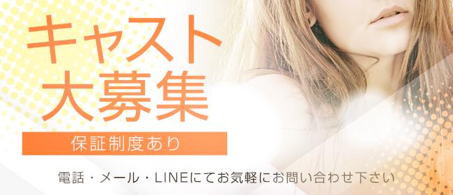 NICOL-ニコール(沖縄市内・宜野湾)の一般メンズエステ(店舗型)求人・高収入バイトPR画像1