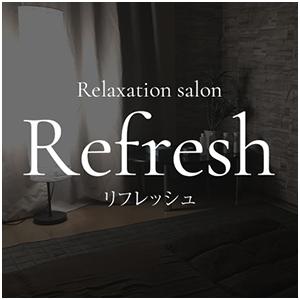 Refresh(リフレッシュ) - 広島市内