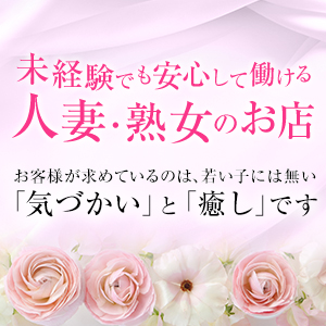 横浜熟女MAX - 横浜