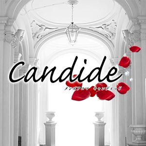 Candide~キャンディッド~ - 福岡市・博多