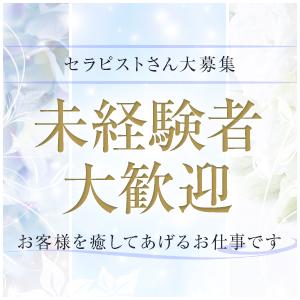 断りきれない!セラピストの妄想 - 松江