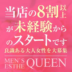 Queen - 仙台
