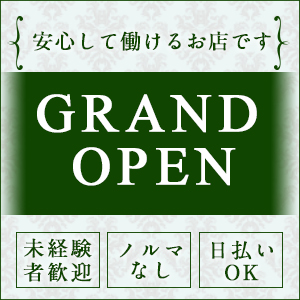 Emo premium~エモ プレミアム~ - 福岡市・博多