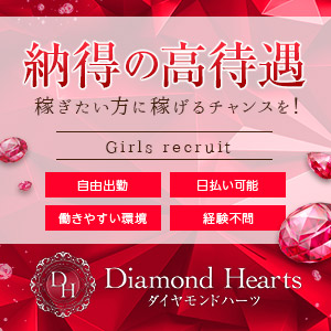 DiamondHearts - 広島市内