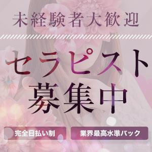 虜SPA 恵比寿 - 渋谷
