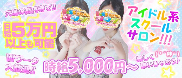 Buzz397(新宿・歌舞伎町)のピンサロ求人・高収入バイトPR画像1