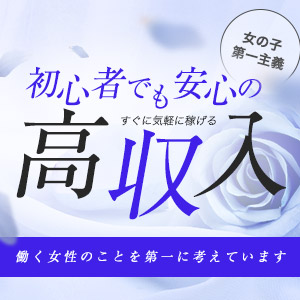 Jeanne d'Arc ジャンヌダルク - 新橋・汐留