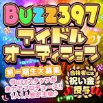 Buzz397 - 吉祥寺