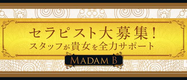 東村山マダムビー(立川一般メンズエステ(店舗型)店)の風俗求人・高収入バイト求人PR画像1