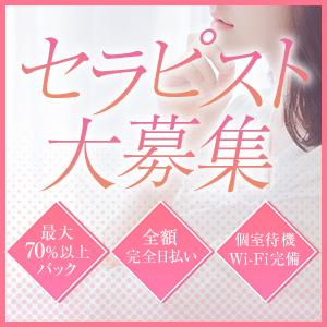 カノジョの部屋 - 上野・浅草