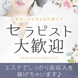 oggi-オッジ-札幌店 - 札幌・すすきの