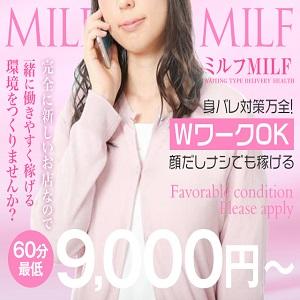 ミルフMILF - 難波
