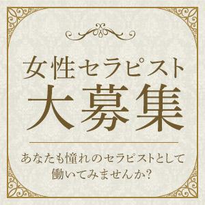 Carelケアル東京メンズエステ 麻布十番&白金高輪 - 六本木・麻布・赤坂