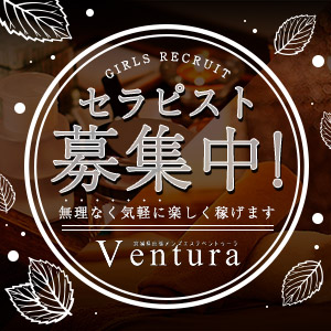 Ventura 仙台店~ベントゥーラ - 仙台