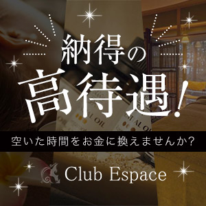 Club Espase 仙台店 - 仙台